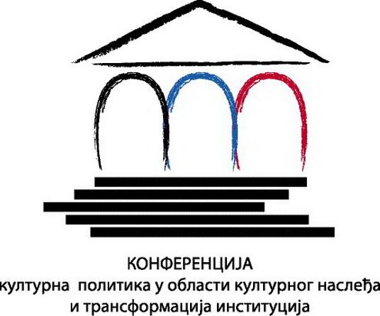 Kulturna politika u oblasti kulturnog nasleđa i transformacija institucija