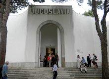 Paviljon Srbije, 54. Bijenale, Venecija, 2011.
