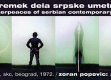Zoran Popović, Performance Axioms, SKC, Belgrade 1972