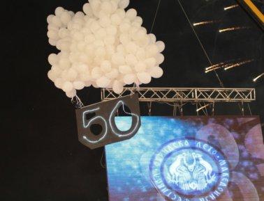 50. Ohridsko leto