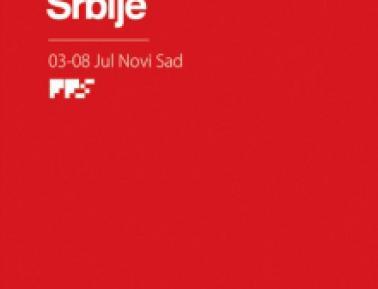 Filmski festival Srbije, Novi Sad, 3-8.7.07.