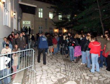 Pedagoski muzej, Noc muzeja 2007
