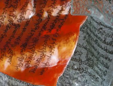 Staklo Tibeta - Duh Himalaja, Lubomir Ferko, MPU, 27.9-25.10.07.