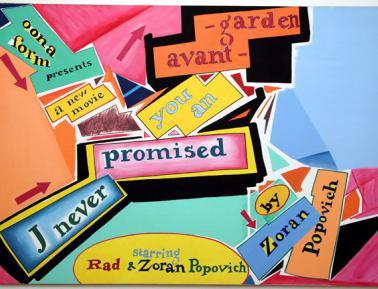 Zoran Popović, Radovi na prodaju / Art for Sale
