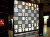 Šah – MARS