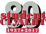 80-godišnjica Studenta