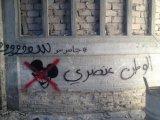 Subverzivna grafiti TV kritika