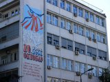 Protest NKSS povodom nove regulative o muralima
