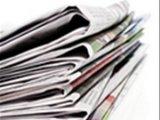 Izmene i dopune Zakona o javnom informisanju