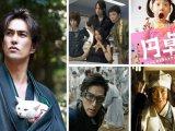 Revija japanskih filmova