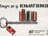 62. Sajam knjiga u Beogradu