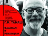 G.M. Tamas, Filozofski teatar