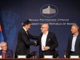 sporazum o digitalizaciji