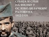 Srbija, oslobodilacki, Kinoteka