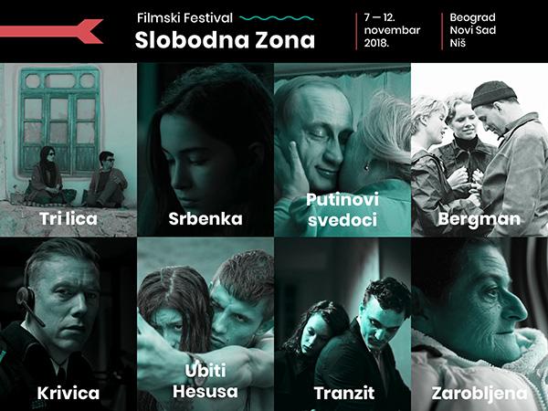 14. Slobodna zona sa više od 50 angažovanih filmova