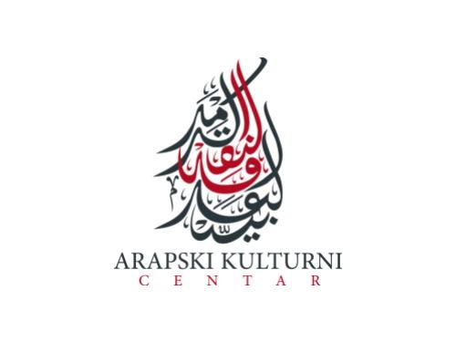 Proslava Svetskog dana arapskog jezika na Kolarcu