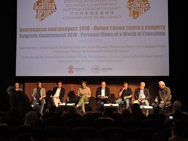 Izazovi kulture u procesu globalizacije