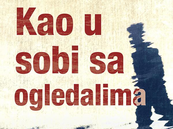 Kecmanoviću Andrićeva nagrada