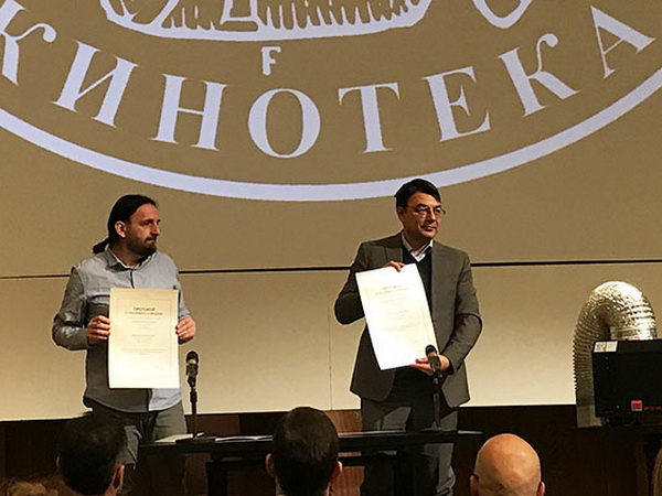 Kinoteka ustupila projektor Domu kulture u Gračanici