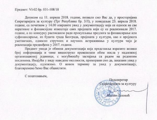 NKSS: Nova cenzura Sekretarijata za kulturu