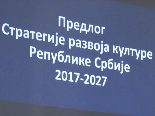 Nastavak rasprave o Predlogu strategije razvoja kulture