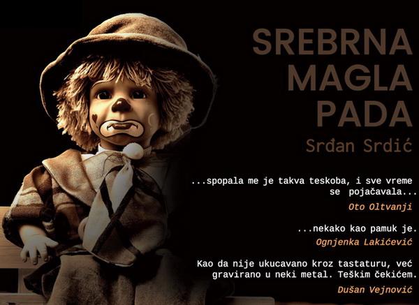 Drugi rođendan Partizanske knjige