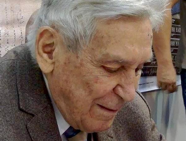 Saučešće Ministarstva kulture povodom smrti Jerotića